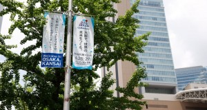Banners announcing G20 summit are seen in Osaka, Japan on June 5, 2019. Group of 20 summit will be held in Osaka, western Japan on June 28-29. (Photo by Naoki Morita/AFLO) No Use China. No Use Taiwan. No Use Korea. No Use Japan.
