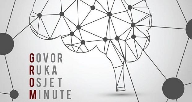 Moždani_udar_2017_plakat