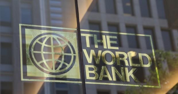 svjetska-banka-slika