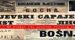 0402_bosnjakslika