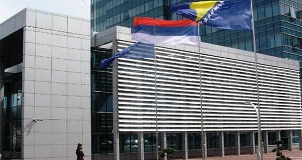 Vlada-RS-sa-zastavom-BiH16112018