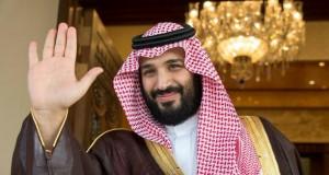saudijski princ