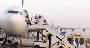 pakistan-ponovo-otvorio-zracni-prostor-za-civilno-zrakoplovstvo-avion_5d2d6bb4afa10